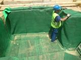 Aplicación de manta de bentonita de sodio